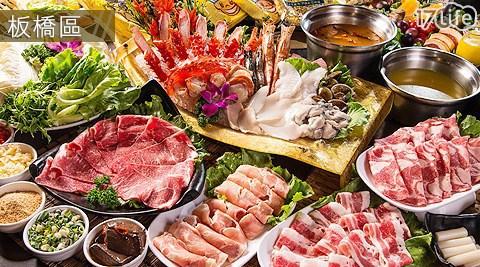 海宴日式和風涮涮屋/海宴/吃到飽/火鍋