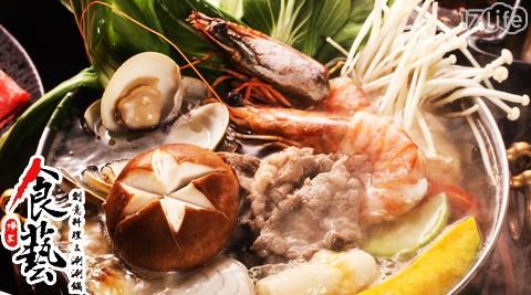 套餐含:明虾海鲜锅/鲜蟹海鲜锅/雪花沙朗牛肉锅 主厨前菜 手卷/刺身