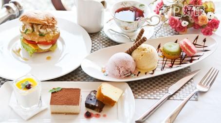 【希尔特法义餐厅-下午茶方案】 感谢网友热烈抢购,销售一空!图片