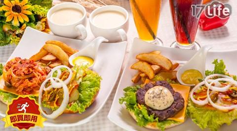 漢堡/美式