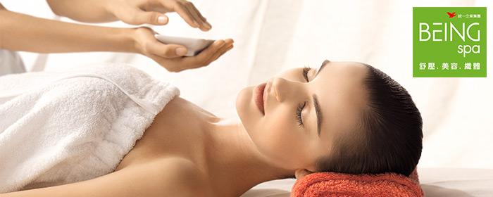 BEING spa-美容美體課程 統一集團BEING spa六星級SPA饗宴!國際水準品質服務,成就你的專屬美麗