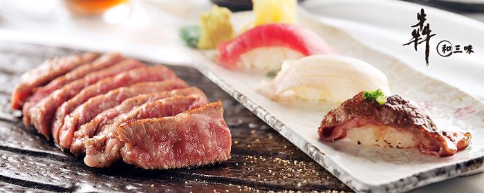 犇 和三味-犇 和牛雙人和風鐵板燒饗宴 首創全台頂級複合式概念,極上日料和魂以頂級和牛烹調出極致三味,開啟全方位五感體驗
