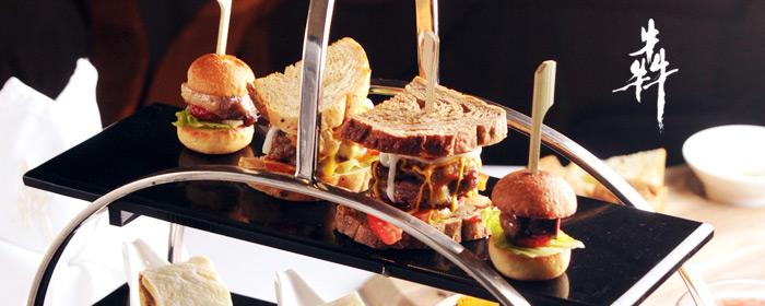 犇 和牛館(犇 鐵板燒三店)-和牛雙人星級下午茶套餐 相聚的點滴時光,悠享星級法式午茶饗宴!細品頂級和牛與鴨肝精采融合,增添幸福飽足感