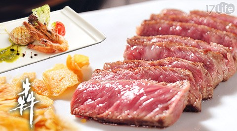 犇 和牛館/和牛/犇/鐵板燒/和牛/Prime牛排