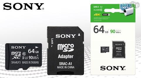 SONY/64GB/記憶卡
