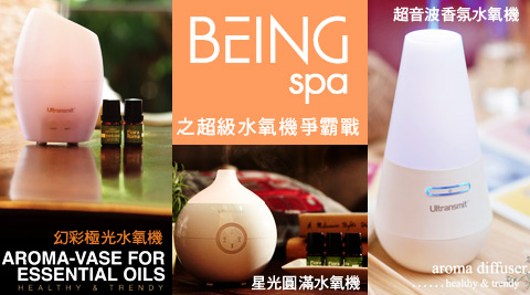 BEING spa-