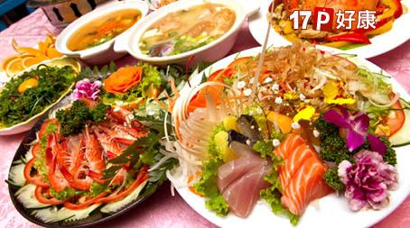 新渔人码头海鲜餐厅-景观美食四人餐,竹苗