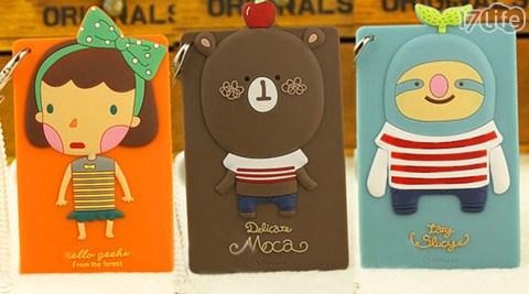 森林家族可爱动物-识别证挂牌/耳机线-女孩们必备的韩