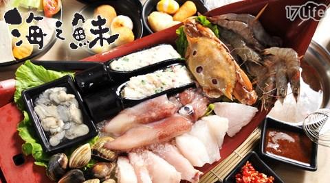 海之鮇/火鍋/文化館/培根牛/五花豬/小羔羊/梅花豬/鍋物