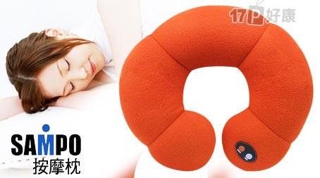 可爱甜甜圈造型轻巧,6种震动式按摩设计,双色超柔触感布料,随时随地