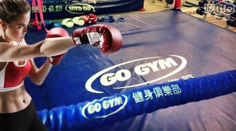 健身/運動/運動課程/游泳池/室內溫水游泳池/水柱SPA/三溫暖/紅外線舒療/壁球場/TRX/360大型循環訓練/肌力訓練/開放式功能性訓練/健身器材/街舞