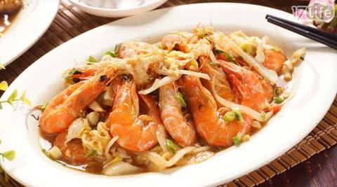 乾元汤怎么喝_蛤蜊/凉拌珊瑚菜/五花肉花菜乾/洋葱虾卷(20选5) 海菜小鱼汤 白饭4碗.