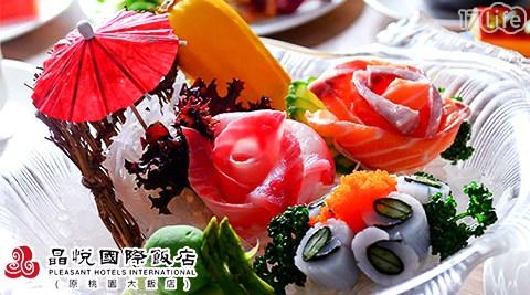 平均每張最低只要520元起即享【晶悅國際飯店《集饗樂》】平日單人Buffet吃到飽餐券1張/2張/4張/10張。