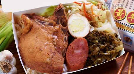 內容皆含鐡道排骨飯招牌滷雞腿飯豬排蓋飯雞肉