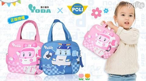 YoDa-救援小英雄保溫/保冷餐袋