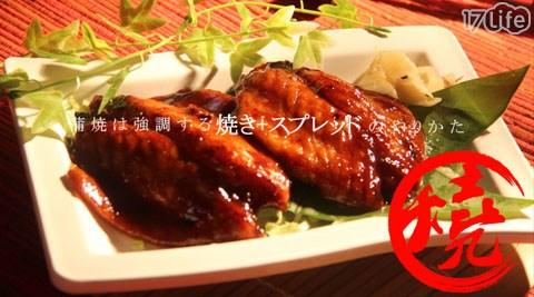 買新鮮-蒲燒鯛魚腹排