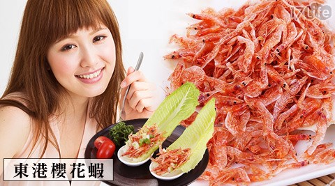 買新鮮-東港櫻花蝦