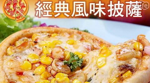 pizza/買新鮮/披薩