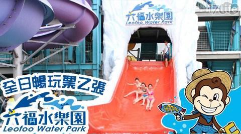 六福村主題遊樂園/水樂園/玩水/夏天/比基尼/游泳
