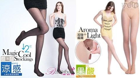 BeautyFocus/台灣製果酸全透明絲褲襪/冰涼感透明絲褲襪/絲襪/褲襪/透膚絲襪