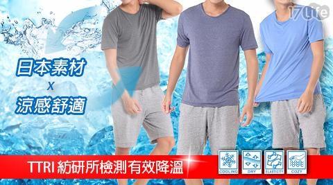 平均最低只要 129 元起 (含運) 即可享有(A)檢驗吸濕速乾雙色紗涼感上衣 1件/組(B)檢驗吸濕速乾雙色紗涼感上衣 2件/組(C)檢驗吸濕速乾雙色紗涼感上衣 3件/組(D)檢驗吸濕速乾雙色紗涼感上衣 4件/組(E)檢驗吸濕速乾雙色紗涼感上衣 5件/組(F)檢驗吸濕速乾雙色紗涼感上衣 8件/組(G)檢驗吸濕速乾雙色紗涼感上衣 10件/組(H)檢驗吸濕速乾雙色紗涼感上衣 12件/組