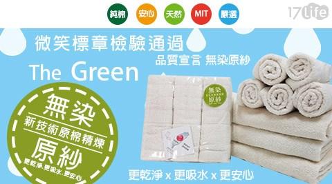 柔膚吸水速乾大浴巾/毛巾系列