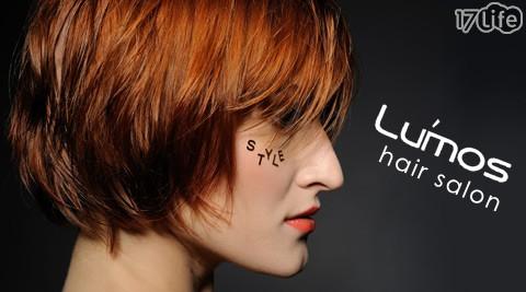 舒畅洗发 专业造型剪发 国际知名tigi染发/日本桑多丽suntory烫发(二