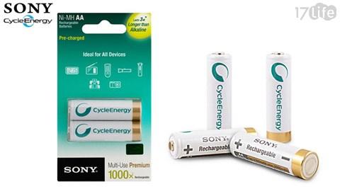 SONY-低自放充電電池