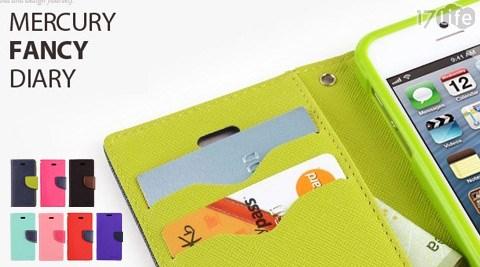 平均每個最低只要59元起(含運)即可購得馬卡龍側翻雙色扣式站立皮套/手機殼1個/2個/4個/8個,適用機型:Iphone6(4.7吋)/Iphone6(5.5吋)/ASUS Zenfone5/紅米NOTE/ASUS Zenfone6/InFocus M210,多色任選。