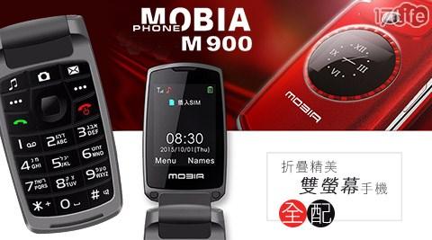 MOBIA M900 折疊精美雙螢幕手機(全配) 1入