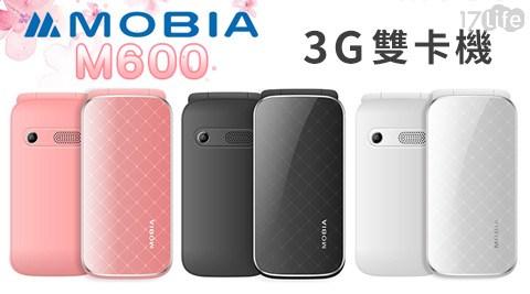 摩比亞 MOBIA-M600折疊式3G雙卡老人手機