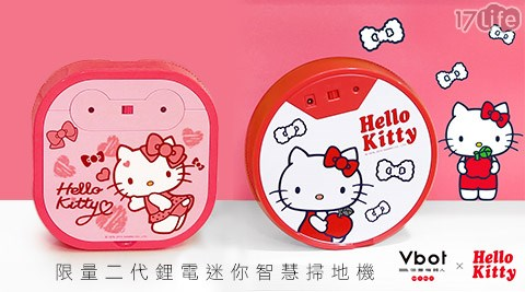 Vbot x Hello Kitty-限量二代鋰電迷你智慧掃地機(極淨濾網型)