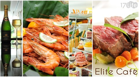 台北威斯汀六福皇宮《Elite Café》-週末優雅五星早午餐