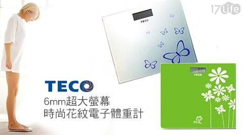 東元TECO-6mm超大螢幕時尚花紋電子體重計(XYFWT381/XYFWT503)