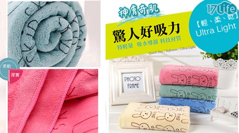 【神膚奇肌】/印花/柔軟/超吸水/速乾/浴巾  /大浴巾/海灘巾