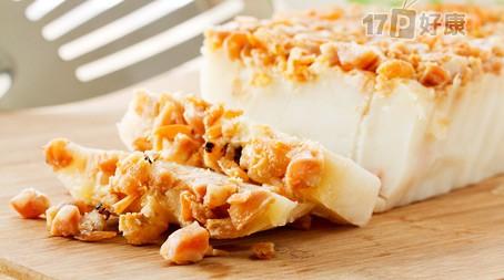 领贤食品-港式腊味萝卜糕-纯手工制作港式萝卜糕,米香