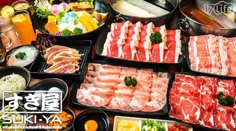 SUKI-YA/壽喜屋/壽喜燒/豆乳/味噌汁/日式/昆布湯底/泡菜湯底