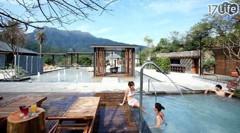 陽明山天籟渡假酒店-樂遊天籟雙享專案
