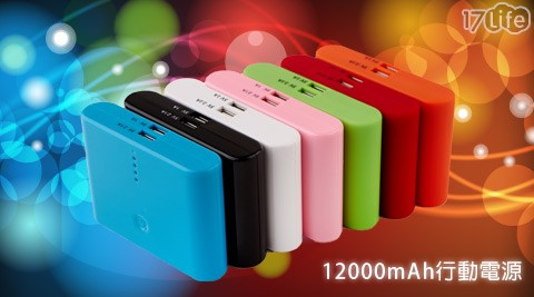 -12000mAh