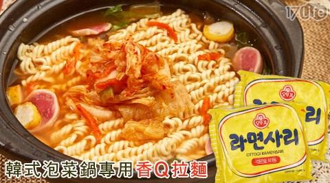 不倒翁-韓式泡菜鍋專用香Q拉麵