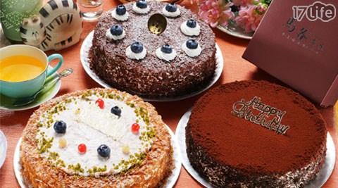 谢谢你,亲爱的爸爸!说不出口的感谢,就用父亲节蛋糕表示吧!