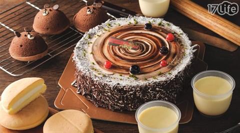 外帶:只要99元起即可享有【馬各先生手工蛋糕】原價最高650元人氣熱銷外帶:只要99元起即可享有【馬各先生手工蛋糕】原價最高650元人氣熱銷:(A)8吋父親節蛋糕-巧克力三重奏/(B)熊大蛋糕(4入)/(C)生乳雪燒(5入)/(D)日式烤布丁(5入)。
