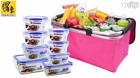 野餐/保鮮盒/便當盒/玻璃保鮮盒/玻璃餐盒/便當