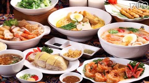 牛車水新加坡料理/新加坡/牛車水/干貝/蝦/魚