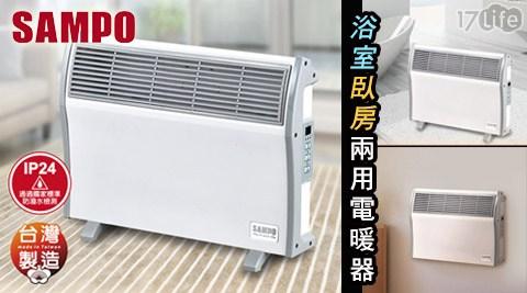 只要2,980元(含運)即可享有【SAMPO聲寶】原價5,988元浴室臥房兩用電暖器(HX-FJ10R)只要2,980元(含運)即可享有【SAMPO聲寶】原價5,988元浴室臥房兩用電暖器(HX-FJ10R)1台,享保固一年。