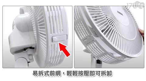 微电脑控制电风扇,8段风速,简易拆洗,享受清新凉爽