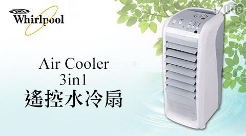 Whirlpool惠而浦-Air Cooler 3in1遙控水冷扇(AC2801)