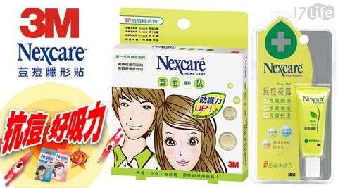 3M-Nexcare草本抗痘組