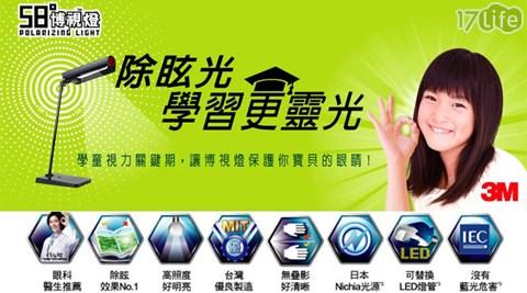 【3M】/58°/博視燈/可替換式/LED檯燈 /ML6000