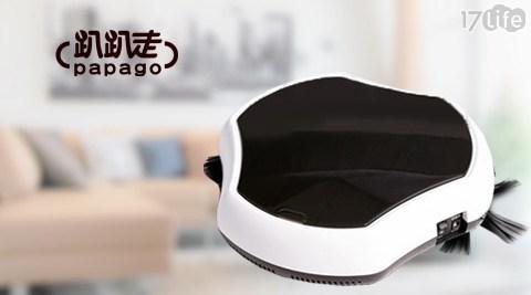 松騰-迷你自動吸塵器V1H-AC(福利品)